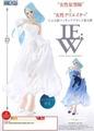 (卡司 正版現貨) 代理版 Banpresto 景品 海賊王 航海王 LADY EDGE:WEDDING 薇薇 白色禮服 23cm 公仔 單售