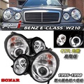 BENZ W210 CCFL 雙光圈 高階版 魚眼大燈組 1995-1998年 適用