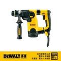 【DEWALT 得偉】美國 得偉 DEWALT 800W 26mm D型握把四溝三用電鎚鑽 D25323K(D25323K)
