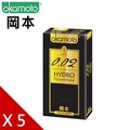 【okamoto岡本OK】002 Hydro水感勁薄(6入*5)