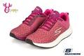 Skechers GO RUN FORZA 3 女款 強化支撐透氣訓練鞋 Q8265#粉紅◆OSOME奧森鞋業
