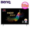 【BenQ】55型 4K HDR護眼大型液晶顯示器+視訊盒(E55-700)【三井3C】