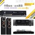 【金嗓 Golden Voice】CPX-900 S2 電腦點歌機 3TB+A-320+EWM-P28+S-RS55TB