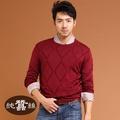 【岱妮蠶絲】GN3344T長袖菱格紋針織蠶絲上衣(紅色)