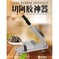 切阿膠糕刀 切片機厚度可調 切固元膏刀 鍘刀 手動切片機送刀片tw