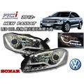 SONAR 台灣秀山 VW PASSAT 2012 - 光條 LED DRL款 遠近魚眼大燈組