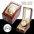 【完全計時】錶盒館│自動機械錶收藏盒【自動上鍊盒2+3入】鋼琴烤大理石漆琥珀款 (自動05) 原裝日本馬達