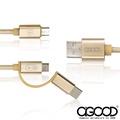 【A-GOOD】一分三傳輸線 Micro USB +Type-C傳輸充電線-1.5米