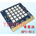 TW4997 / 香蕉派 Banana Pi BPI-Bit 雲端物聯網開發板
