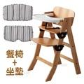 奇哥 兒童成長餐椅+專用椅墊(附餐盤) 原木色