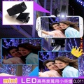 mini LED超高亮度萬用夾燈 (迷你燈光師單車 / 釣魚 / 狩獵 工作燈CL011)-MIT