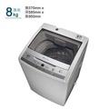 三洋單槽(8公斤)洗衣機,ASW-95HTB不鏽鋼洗水槽~