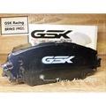 [GSK Racing] GG級 Toyota Altis 2008~ 前輪 原廠型來令片 煞車皮