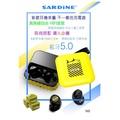 現貨-新款SARDiNE 沙丁魚 M8 藍牙耳機 沙丁魚 F8 藍芽耳機 玫瑰金 黑色 鐵灰色 銀色