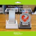AI DesignLife獎牌展示架/收納盒-2色,質感不鏽鋼泥座!獎牌徽紀念章收藏盒!拜訪單車