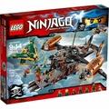 高雄 可面交 LEGO 樂高 忍者LEGO 70605 Ninjago Misfortune's Keep
