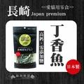 JAPAN PREMIUM〔長崎丁香魚乾,40g〕
