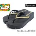 巴西品牌 IPANEMA 楔型厚底夾腳拖鞋 (IP8228520780 黑金)