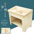 【dayneeds】搞玻璃 FRP 玻璃纖維洗衣槽 [長102cm] 流理台 洗衣槽 洗手台 集水槽 洗碗槽