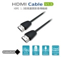 酷可-HDMI-1.3版-高畫質傳輸線極細線1M