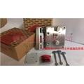 『寰岳五金』安住 HOME 9512 附10支原廠伸縮鑰匙 標準型&平封口型 不銹鋼五段鎖 鐵門鎖