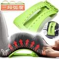背靠腰椎拉背器C109-5141瑜珈拉筋板.脊椎伸展器.沙發靠墊汽車腰靠枕.背部舒展器伸展架.辦公椅腰部按摩器材