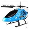 遙控飛機直升機充電動耐摔無人機迷你遙控飛機