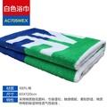 Yonex YONEX Sports Towel Shuttlecock Towels AC1102 1202 1201 1104