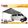 ||MyRack|| FIAMMA F45 S 300 Polar BLACK 車邊帳篷 中華威力(威利) 不含橫桿
