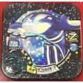 HAPPY小舖~寶可夢 神奇寶貝 tretta 卡匣 第13彈 Z3 四星 蓋歐卡~可刷卡+送贈品喔!