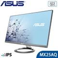 華碩 MX25AQ 25型 2K IPS 專業螢幕 ASUS 薄邊框 廣視角 內建喇叭 雙HDMI 〔每家比〕