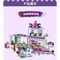 小頑童 LEGO 樂高式 樂拼 01071 女孩 Friends 系列 創意改裝工坊 新品! 現貨!!