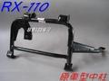 【水車殼】三陽 RX110 RX 原車型 中柱 $380元 主腳架 主支架 ADB RX110