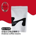 【LODOJA裸豆家】哥倫比亞精品咖啡豆(1磅/454g)