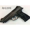 全新加強版WG306全金屬槍身 初速200  co2槍