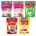 泰國代購 減脂茶 蜂蜜綠 紅茶 荔枝 現貨