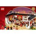 全新正品 樂高 LEGO 80101 亞洲限定 年夜飯 現貨