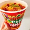 現貨 日本 日清 激辛瘋辣番茄風味 20倍辣度 起司海鮮杯麵 番茄麵 杯麵 泡麵