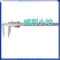 【威利小站】 INSIZE 1214-600 1214-1000 游標卡尺 1000mm / 600mm