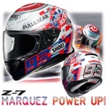 Shoei Marquez power up Z7電源帽