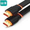 山泽(SAMZHE) HDMI1.4版1080P数字高清线 橙黑15米 扁平线 电脑电视机机顶盒投影仪连接柔软线 SM-CB150