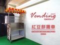 台車 推車 小餐車 攤車 #304白鐵 小型(摺疊平台展開達4尺,附頂上棚、強化玻璃展示櫃、隔熱處理層)免運 ♞空間特工♞CAS110