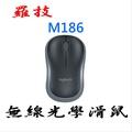 Logitech 羅技 M186 無線光學滑鼠 灰色