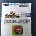 Pokémon tretta 神奇寶貝卡匣 電影活動卡匣 P卡 Ho-Oh 鳳王