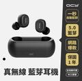 【台灣總代理】QCY T1C 真無線 磁吸式 一秒開關 藍芽耳機 保固一年黑