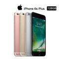 【福利品】Apple iPhone 6s Plus 128G 9成5新