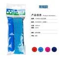 Yonex Yonex Yy Badminton Racket Ac402 Sweat Towel With Soft RubberHandle