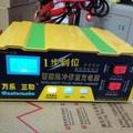 12v∼24v電瓶鋰電池通用微電腦充電器