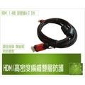 超 HDMI to Mini HDMI 1.4版訊號線CANON 600D SONY A900 A700 T900 2米