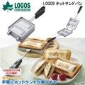 現貨🏆【94愛露營 實體店面】日本 LOGOS 楓格 三明治 烤夾 烤盤 烤具 麵包夾 烤土司 野營